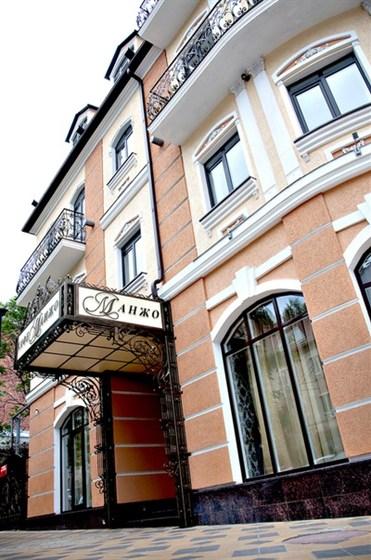 Ресторан Манжо - фотография 1