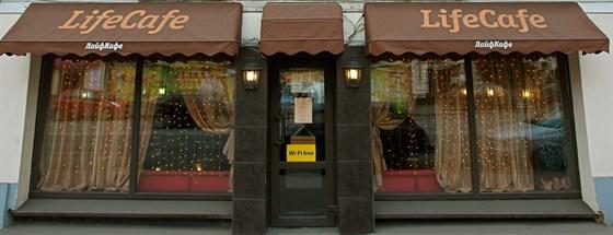 Ресторан Life Café - фотография 20