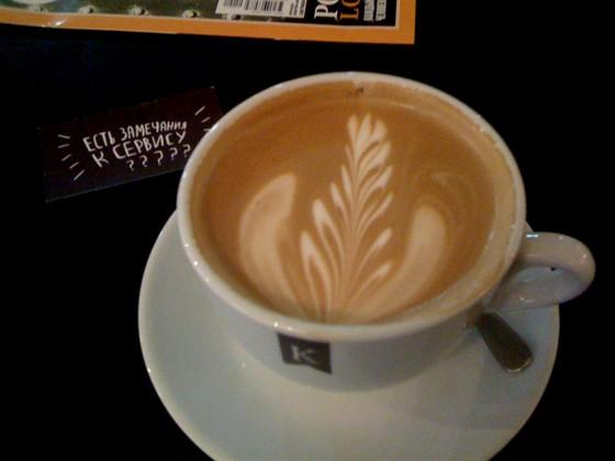 Ресторан Кофеин - фотография 9 - Мятный мокко-большая порция ( 295 рублей)