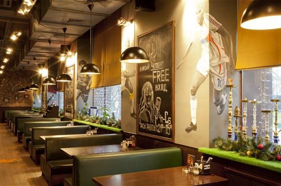 Ресторан Брудер - фотография 3