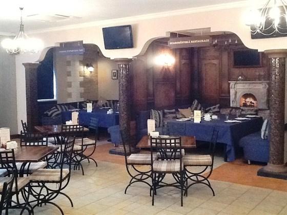 Ресторан Прага - фотография 6