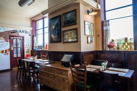 Ресторан Leopold - фотография 1
