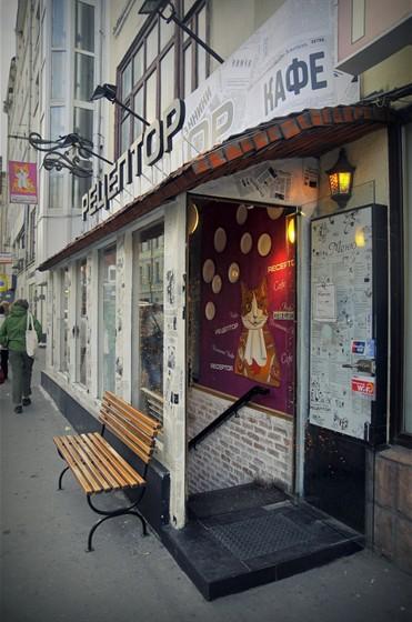Ресторан Рецептор - фотография 23