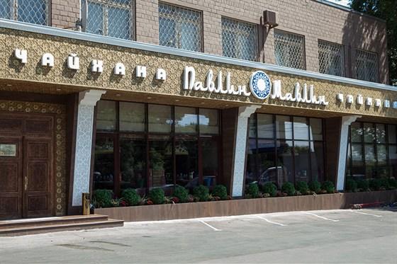 """Ресторан Павлин-мавлин - фотография 8 - Чайхана """"Павлин-Мавлин"""" Аминьевское ш., 26б"""