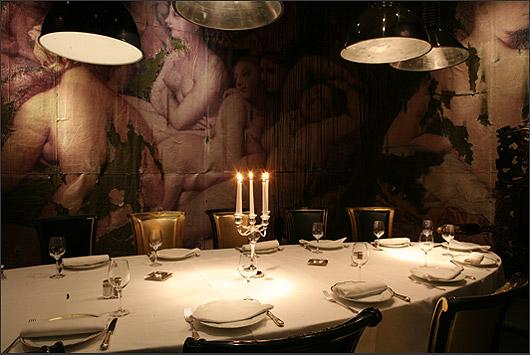 Ресторан Bon - фотография 15