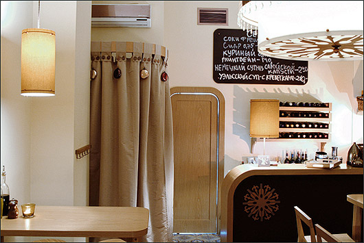 Ресторан Суп-вино - фотография 11