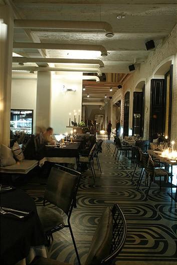 Ресторан Maison - фотография 7
