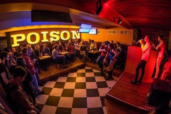 Ресторан Poison - фотография 3