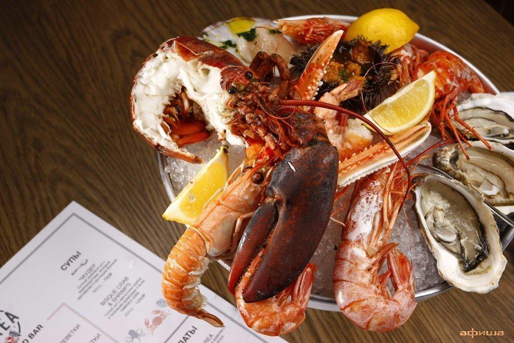 Ресторан Marea - фотография 1