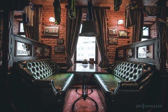 Ресторан Белфаст - фотография 5
