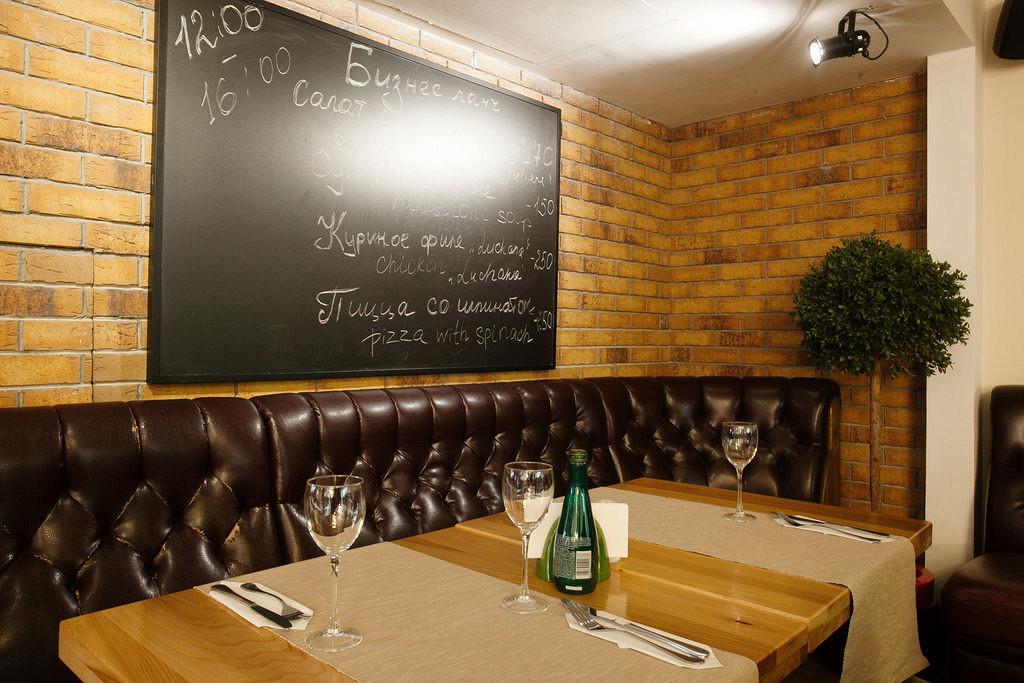 Ресторан Luigi - фотография 17