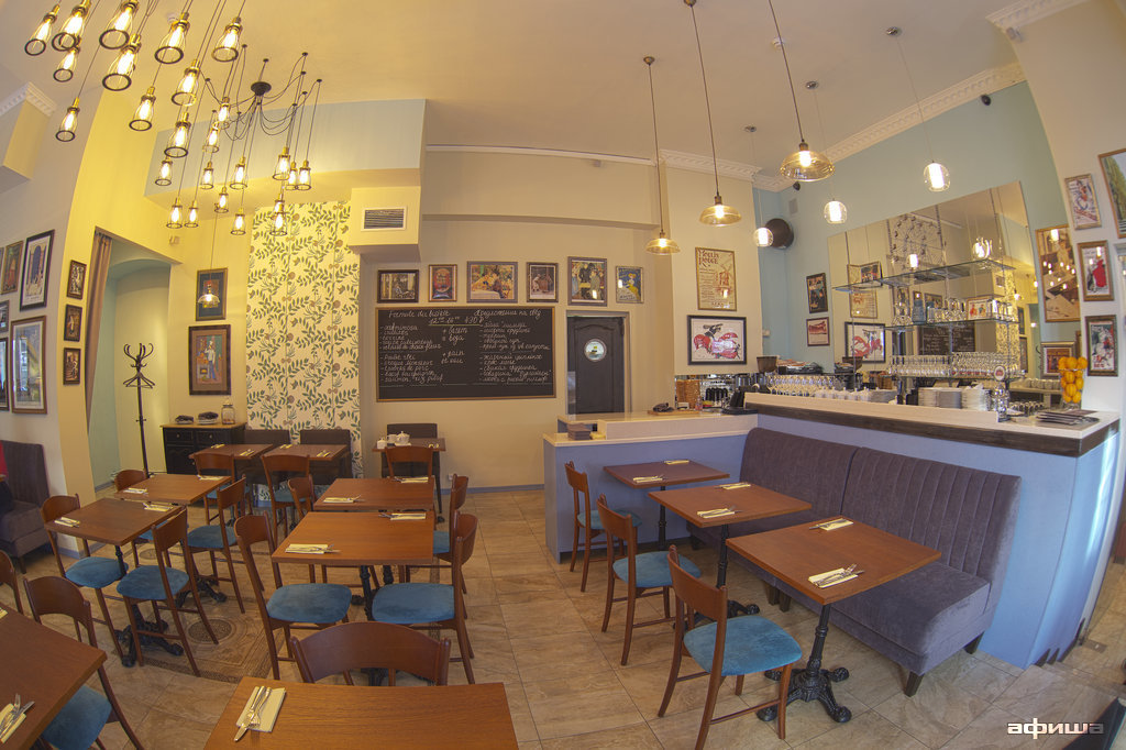 Ресторан Le bistrot Le Provos - фотография 11
