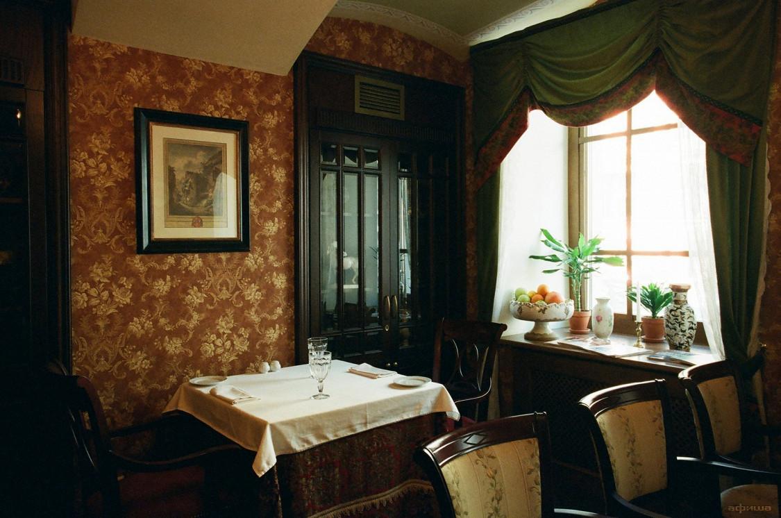 Ресторан Гоголь - фотография 1