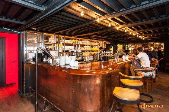 Ресторан Haggis Pub & Kitchen - фотография 13