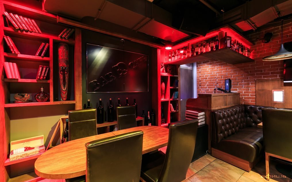 Ресторан Bar BQ Café на Пятницкой - фотография 14
