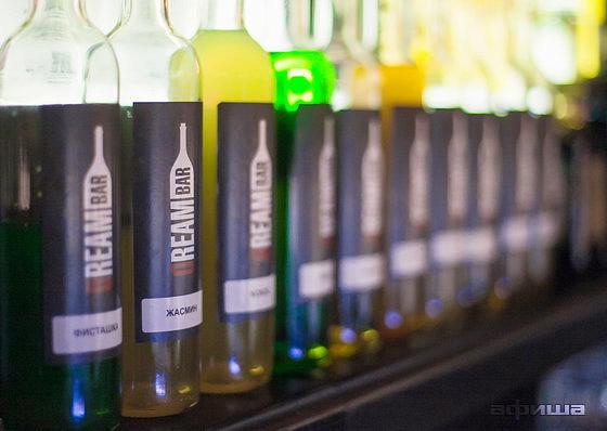 Ресторан Dream Bar - фотография 14