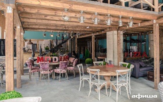 Ресторан Модус - фотография 6