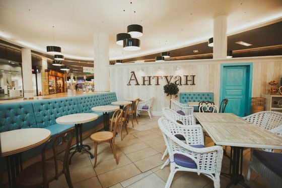 Ресторан Антуан - фотография 10