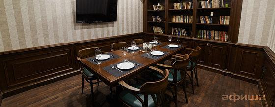 Ресторан Gute Elefant - фотография 1