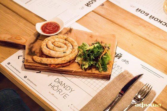 Ресторан Dandy Horse - фотография 10