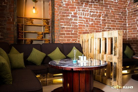 Ресторан The Chill - фотография 5