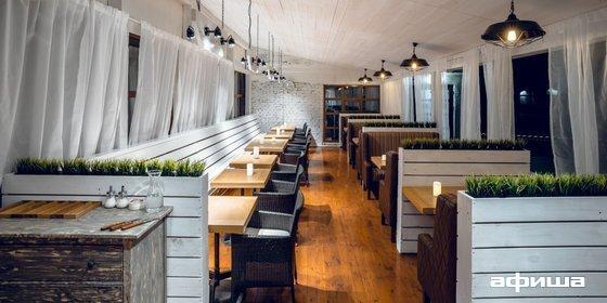 Ресторан Grott Bar - фотография 1