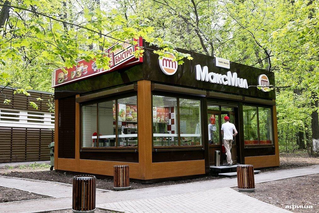 Ресторан Максмил - фотография 9