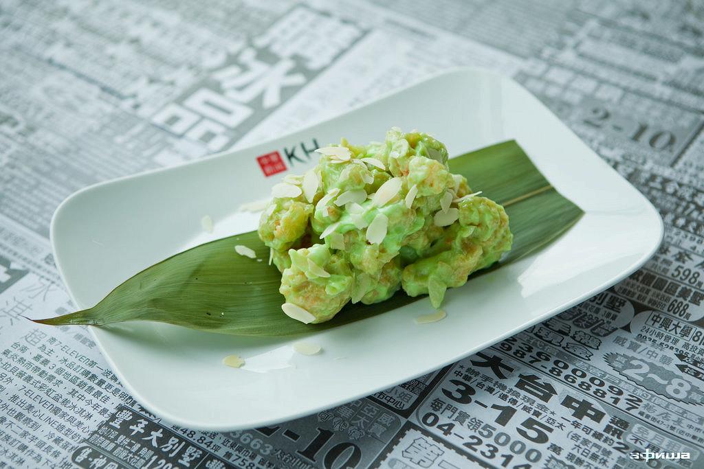 Ресторан Китайские новости - фотография 13