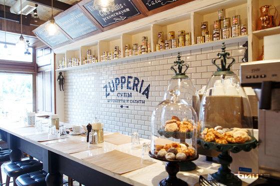 Ресторан Zupperia - фотография 9