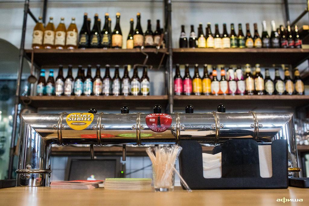 Ресторан Ozland Bar - фотография 13