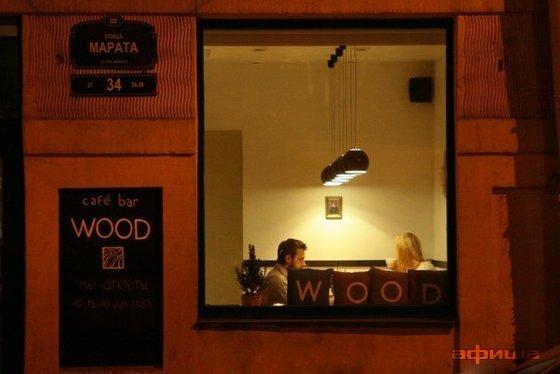 Ресторан Wood Bar - фотография 3