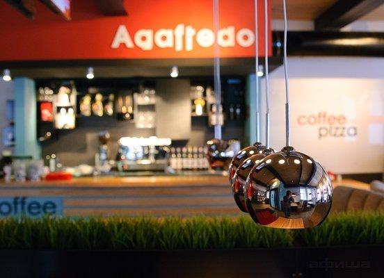 Ресторан Агафредо - фотография 1