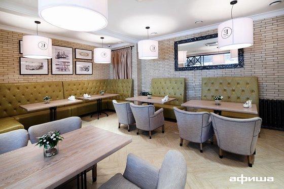 Ресторан Eclair Café - фотография 13