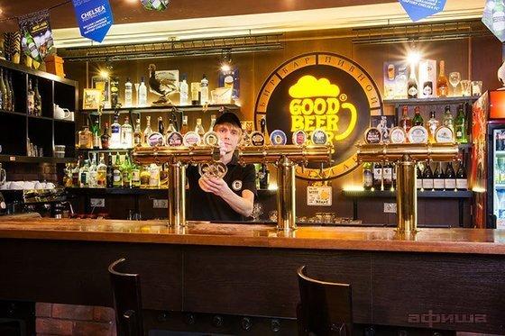 Ресторан Good Beer Bar - фотография 1