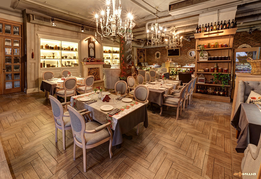 Ресторан Largo - фотография 3