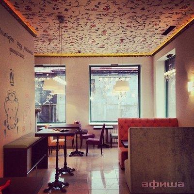 Ресторан Manolo Пряник - фотография 1