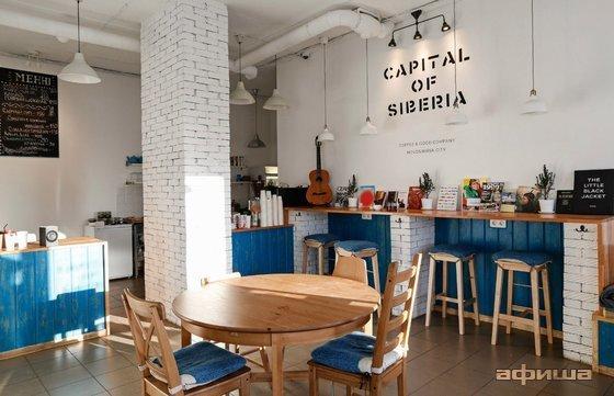 Ресторан Capital of Siberia - фотография 3