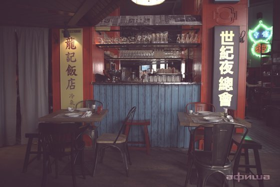 Ресторан Китайские новости - фотография 22
