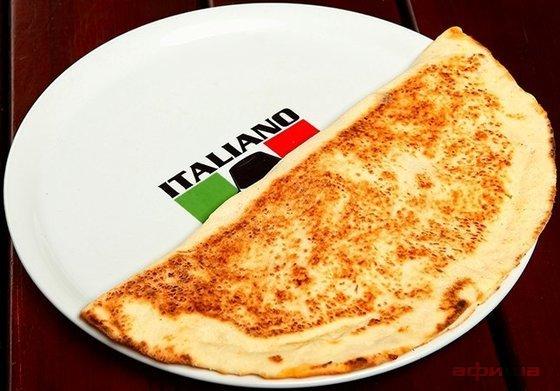 Ресторан Don Italiano - фотография 7