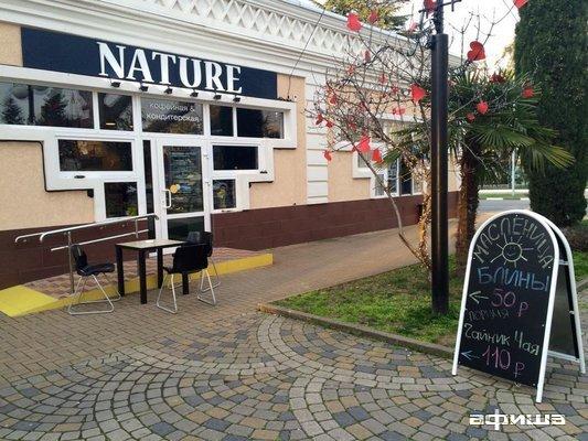 Ресторан Nature - фотография 1