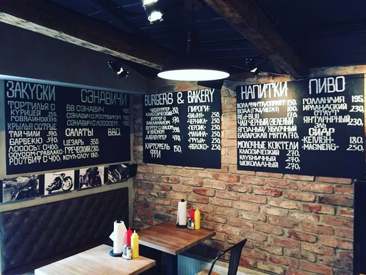 Ресторан Burgers & Bakery - фотография 3