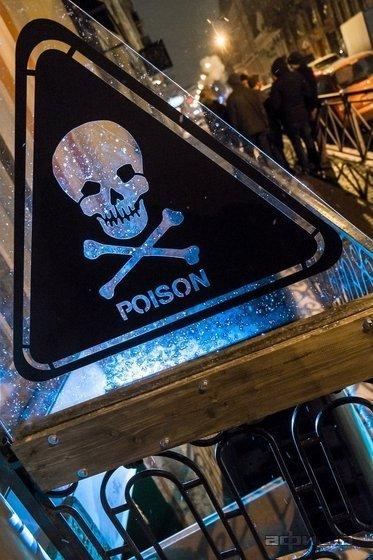 Ресторан Poison - фотография 1