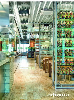 Ресторан Beerman & Пельмени - фотография 1