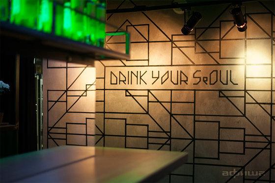 Ресторан Drink Your Seoul - фотография 2