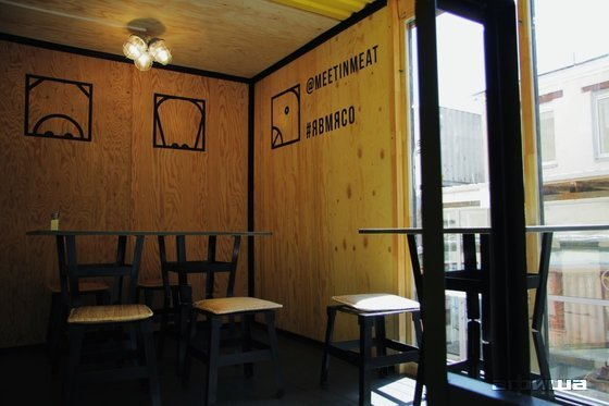 Ресторан Кусок мяса - фотография 1