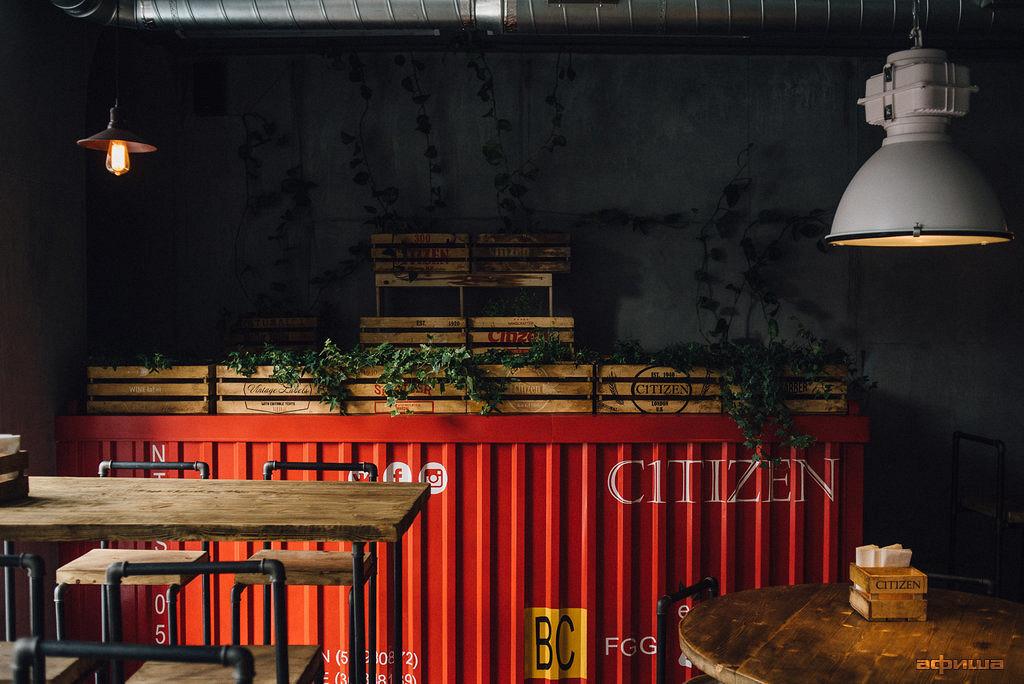 Ресторан Citizen - фотография 2