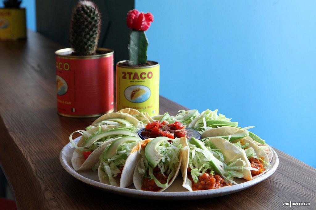 Ресторан 2 Taco and Co - фотография 7