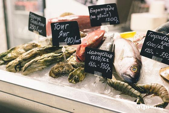Ресторан Fishbazaar - фотография 4