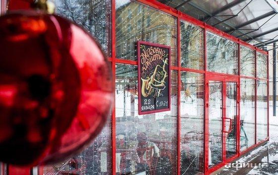 Ресторан Меркато - фотография 20