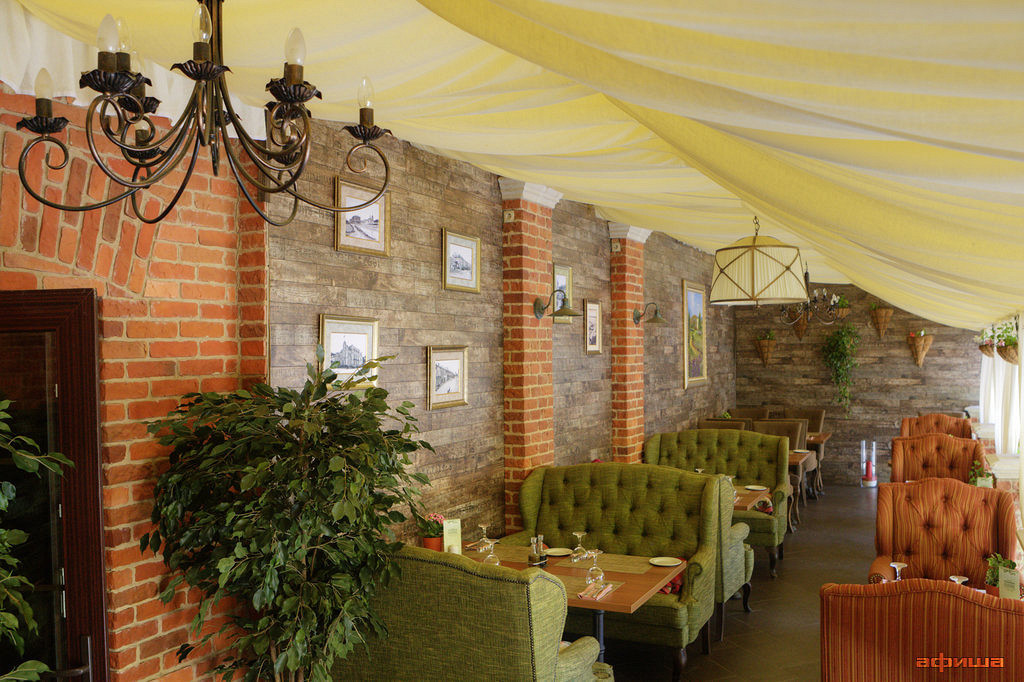 Ресторан Роганов - фотография 1